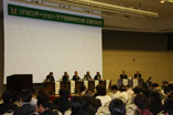 img_conference2009_02
