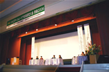 img_conference2006_01