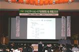 img_conference2006_03