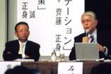 img_workshop2005_04